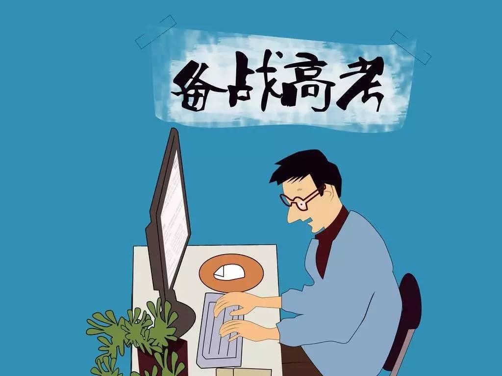 重庆美术培训画室资讯 | 2020年高考有哪些特殊安排?