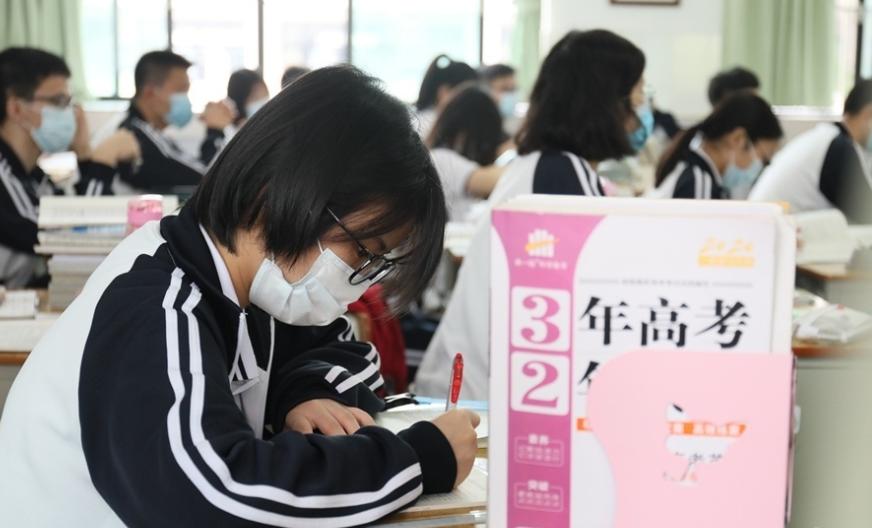 重庆美术培训学校资讯 | 四川美术学院2020年招生考试考生防疫须知!