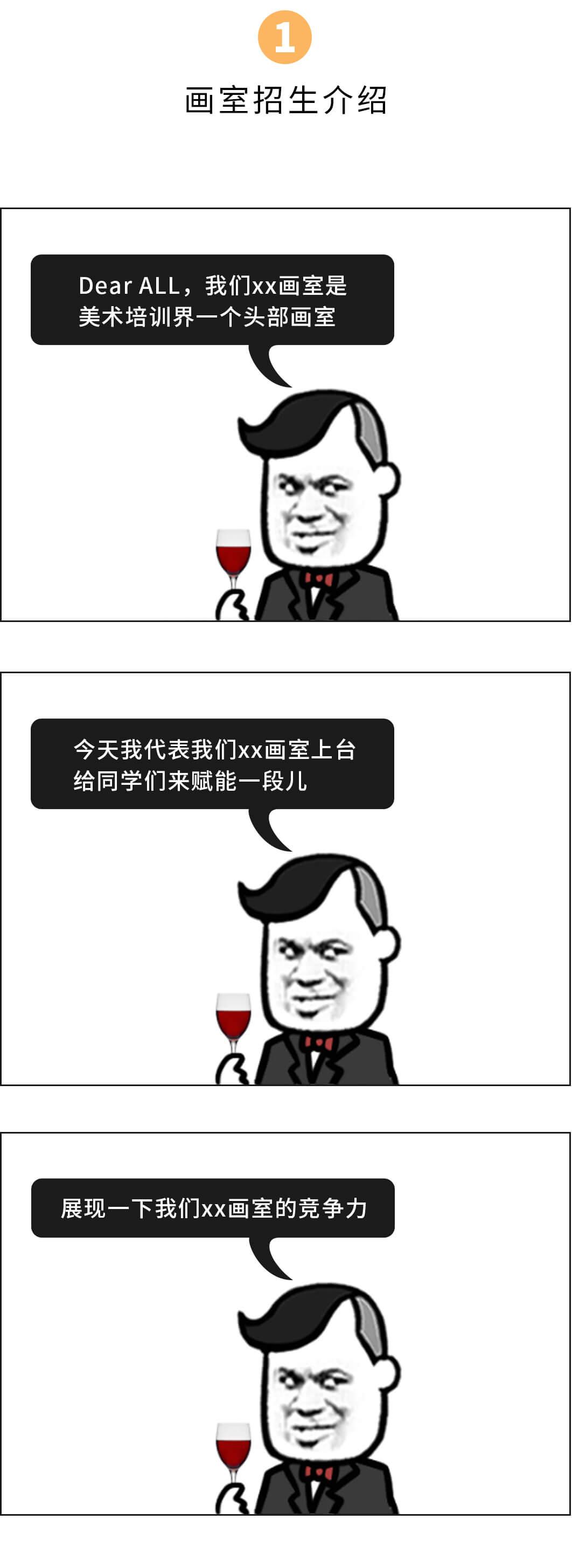 重庆美术培训学校