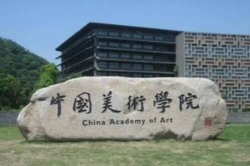 重庆美术培训画室带你来看:2020年清华、国美、鲁美、广美校考都考了什么?