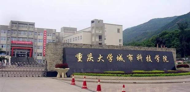 重庆美术集训画室为你带来 | 重庆大学城市科技学院2021艺术类专业校考预报名公告!