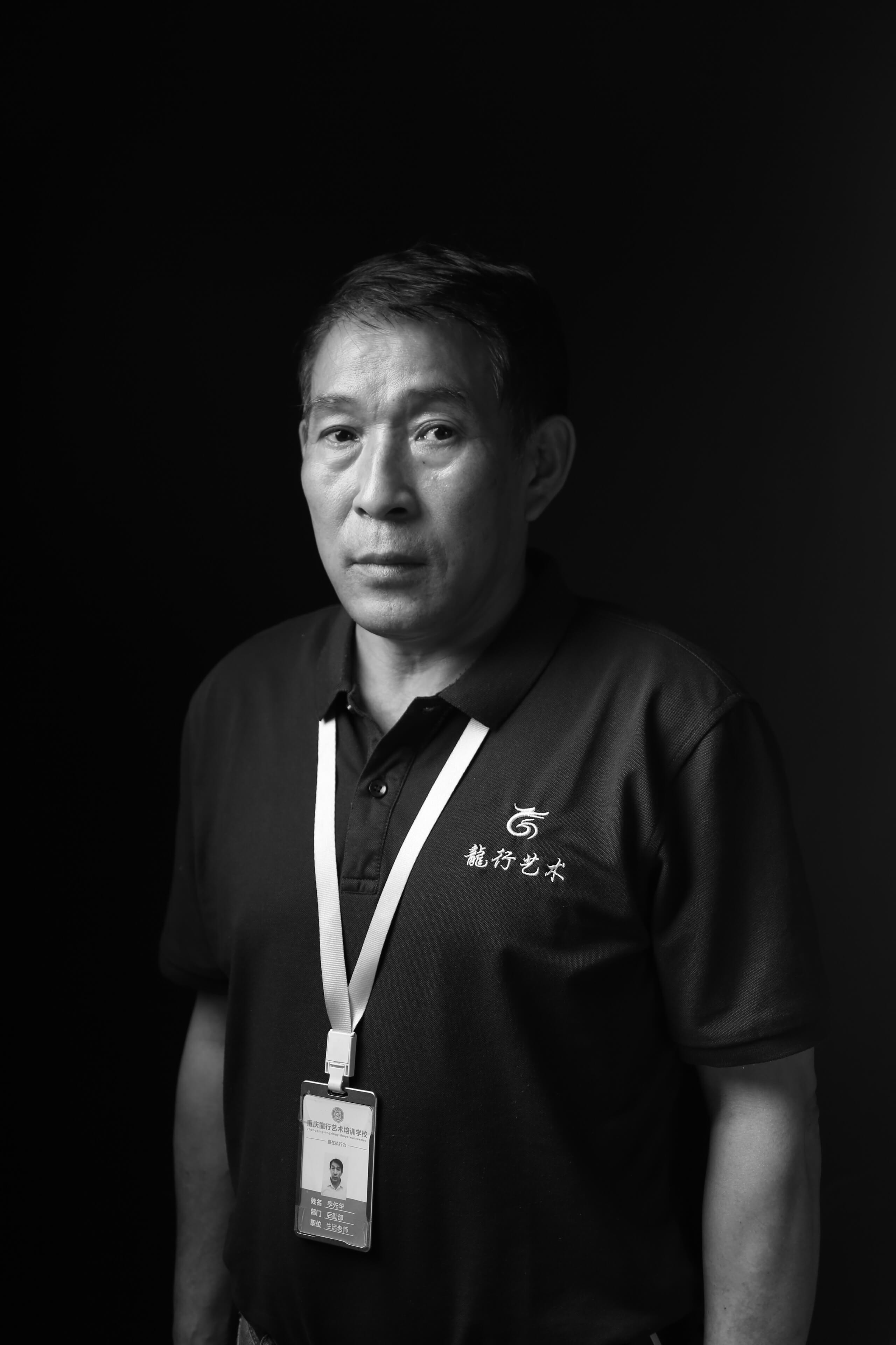 重庆美术培训画室老师-李先华
