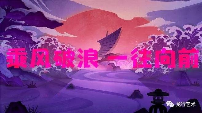 重庆龙行誓师大会|雄赳赳气昂昂,龙行学子上战场