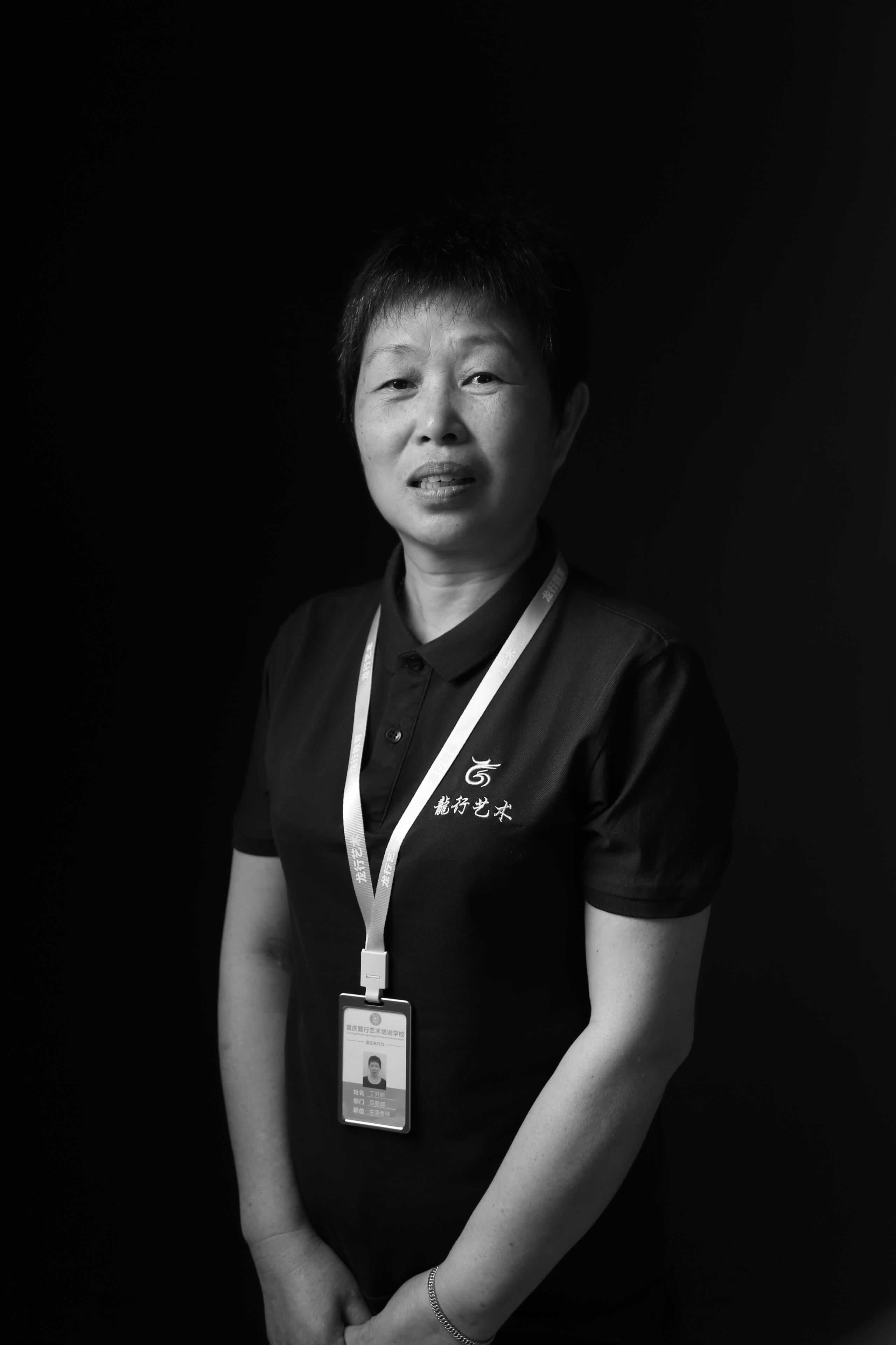 重庆美术培训画室老师-丁开群