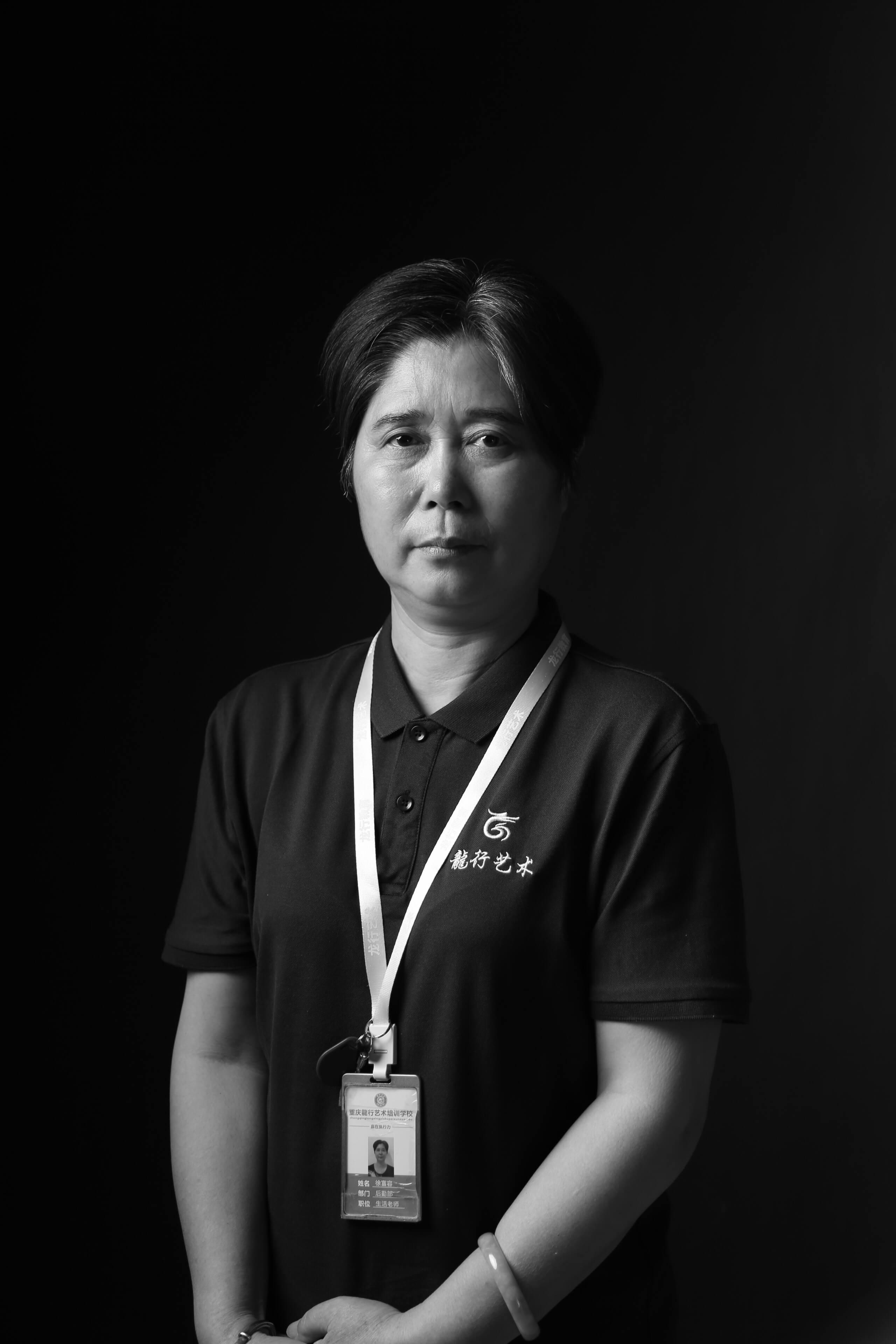 重庆美术培训画室老师-徐富容