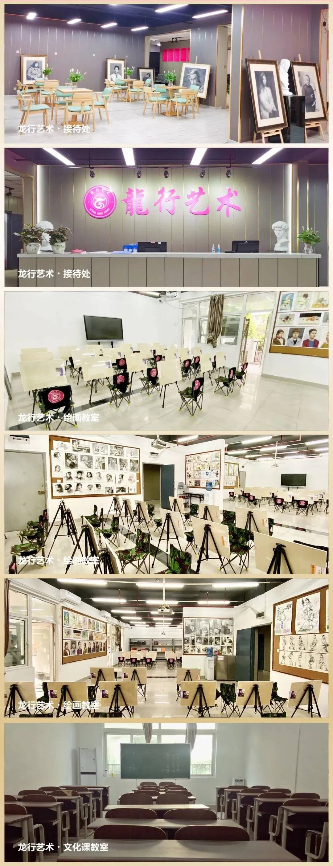 重庆十大画室,重庆美术集训08