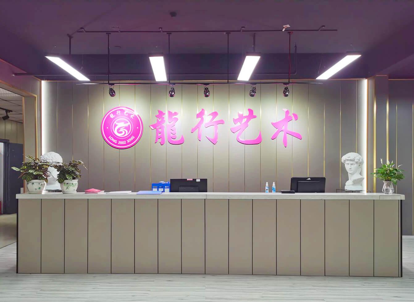 重庆美术培训画室环境-生活环境