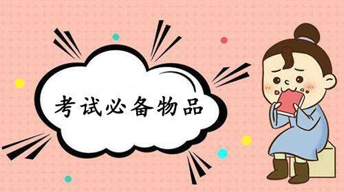 重庆美术集训,重庆美术培训03