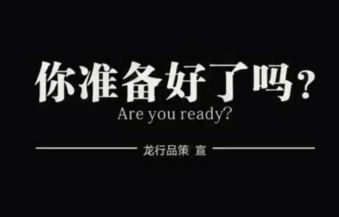 美术生,你准备好了吗-重庆美术培训画室视频