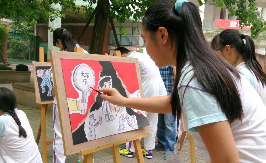重庆美术培训学校有多少家