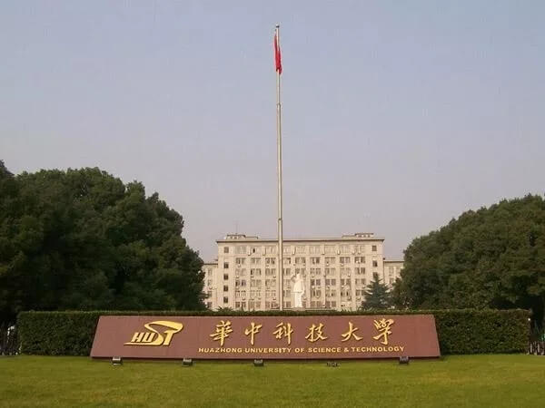 重庆美术培训画室美术生快看 | 全国承认美术联考成绩的985/211院校都在这了!