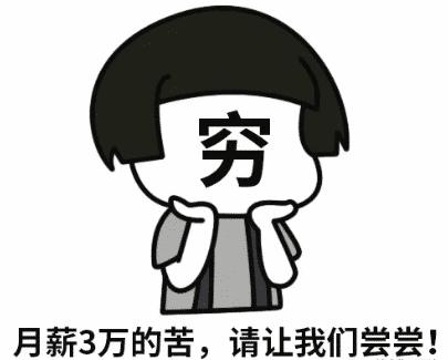 重庆十大画室:这几类美术生,毕业后月薪轻松上万!