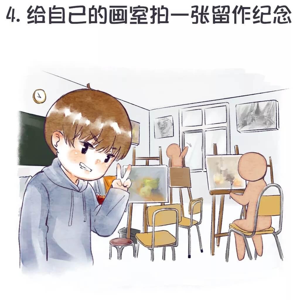 离开重庆美术培训班之前,这8件事你做了吗?