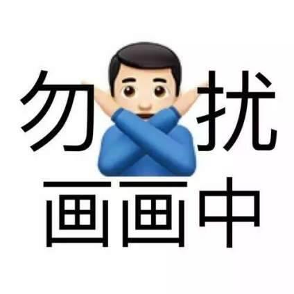 重庆美术培训,重庆美术集训01