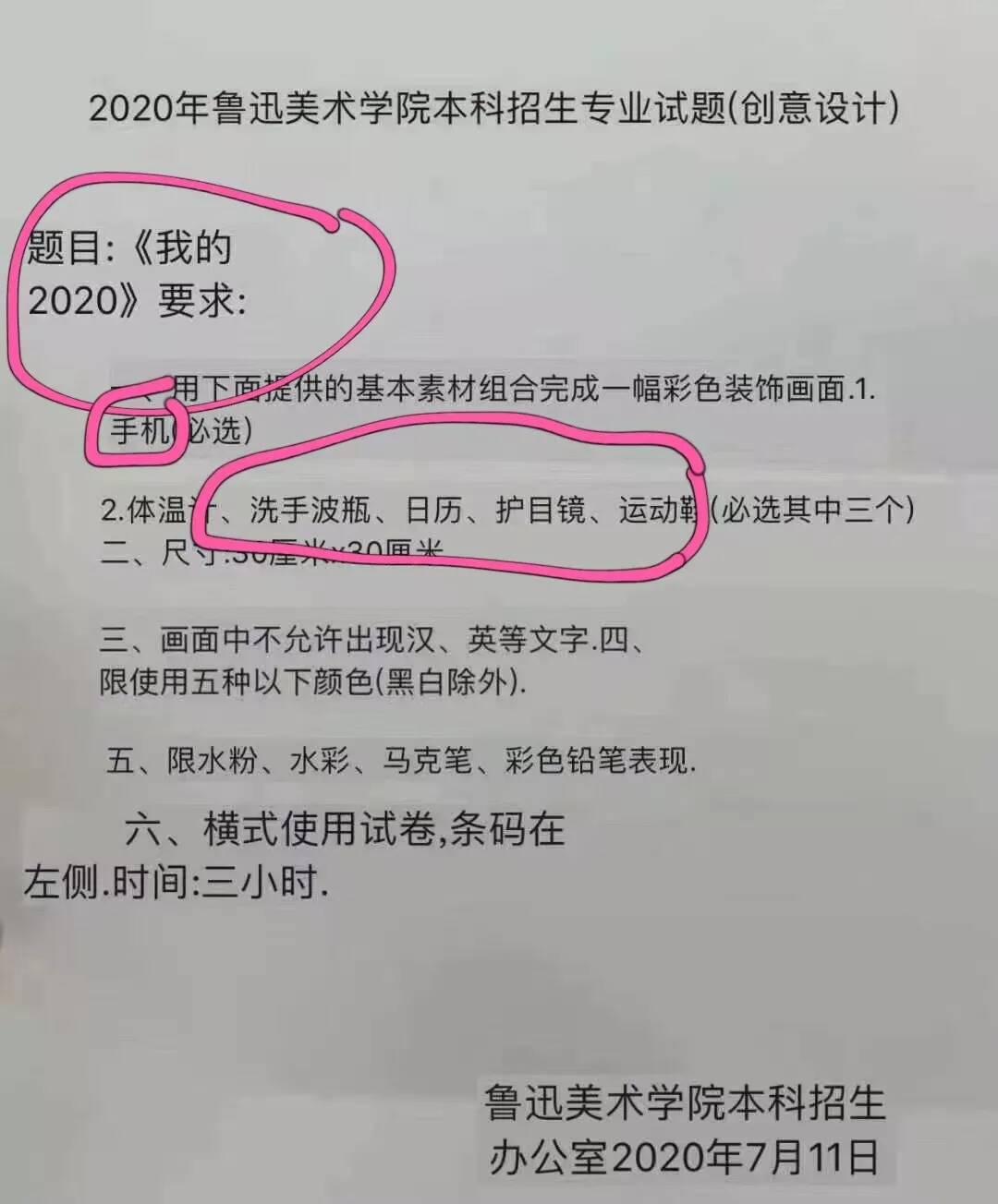 重庆美术培训,重庆十大画室17