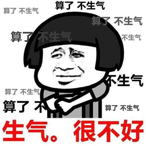 身为重庆美术培训画室美术生,不知道有没有哪句话让你特别想发飙?