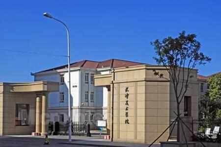 高考将近,重庆美术培训学校带你查看九大美院近三年的文化录取分数线!