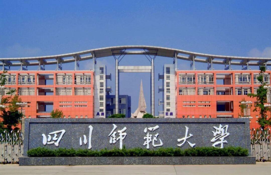 重庆美术集训画室带你来看成渝高校崛起,有这么多好大学可选!
