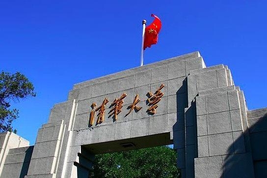 清华大学美术学院2021年本科招生专业考试成绩及合格线公布!