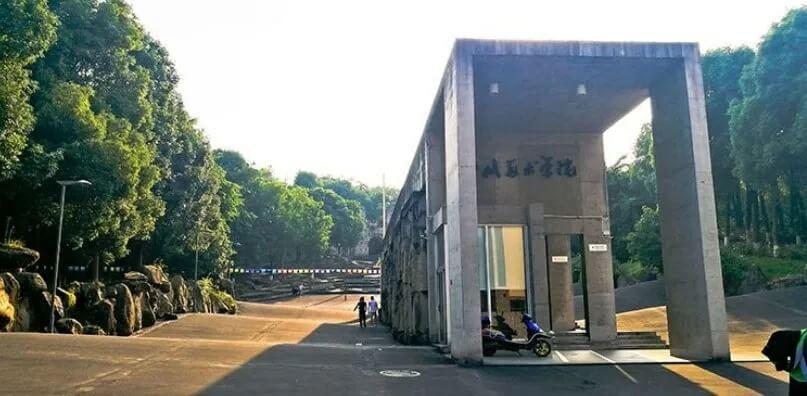 云、贵、川地区的重庆美术考生注意了,最近川美校考新增一考点!