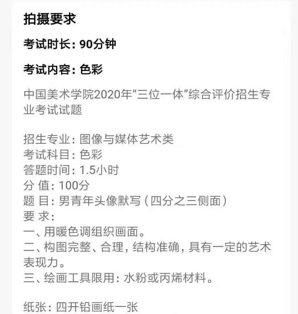 重庆美术培训,重庆十大画室13
