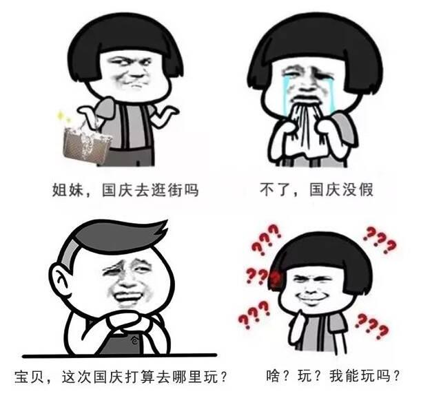 """泪奔!听说重庆美术培训话说美术生没有""""资格""""过国庆?"""