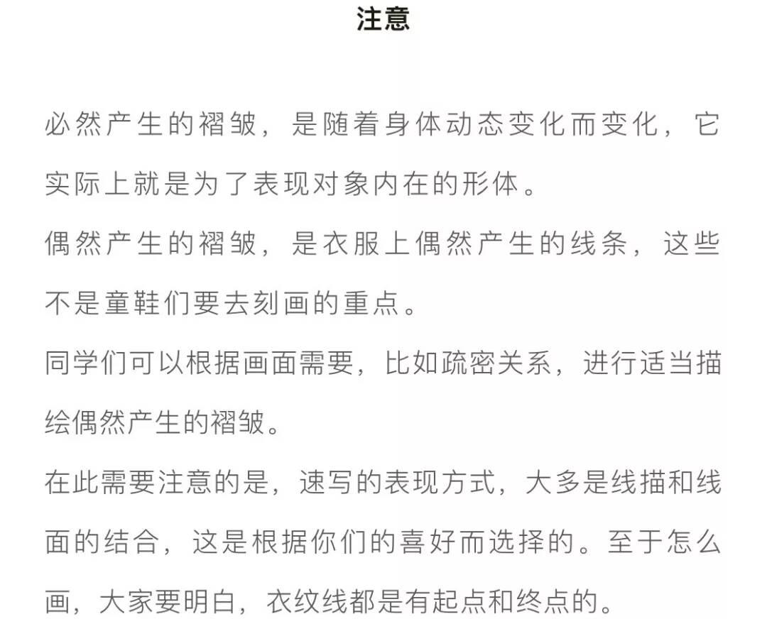 重庆美术集训,重庆十大画室10