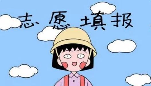 重庆美术培训学校为美术高考生整理的志愿填报小知识!