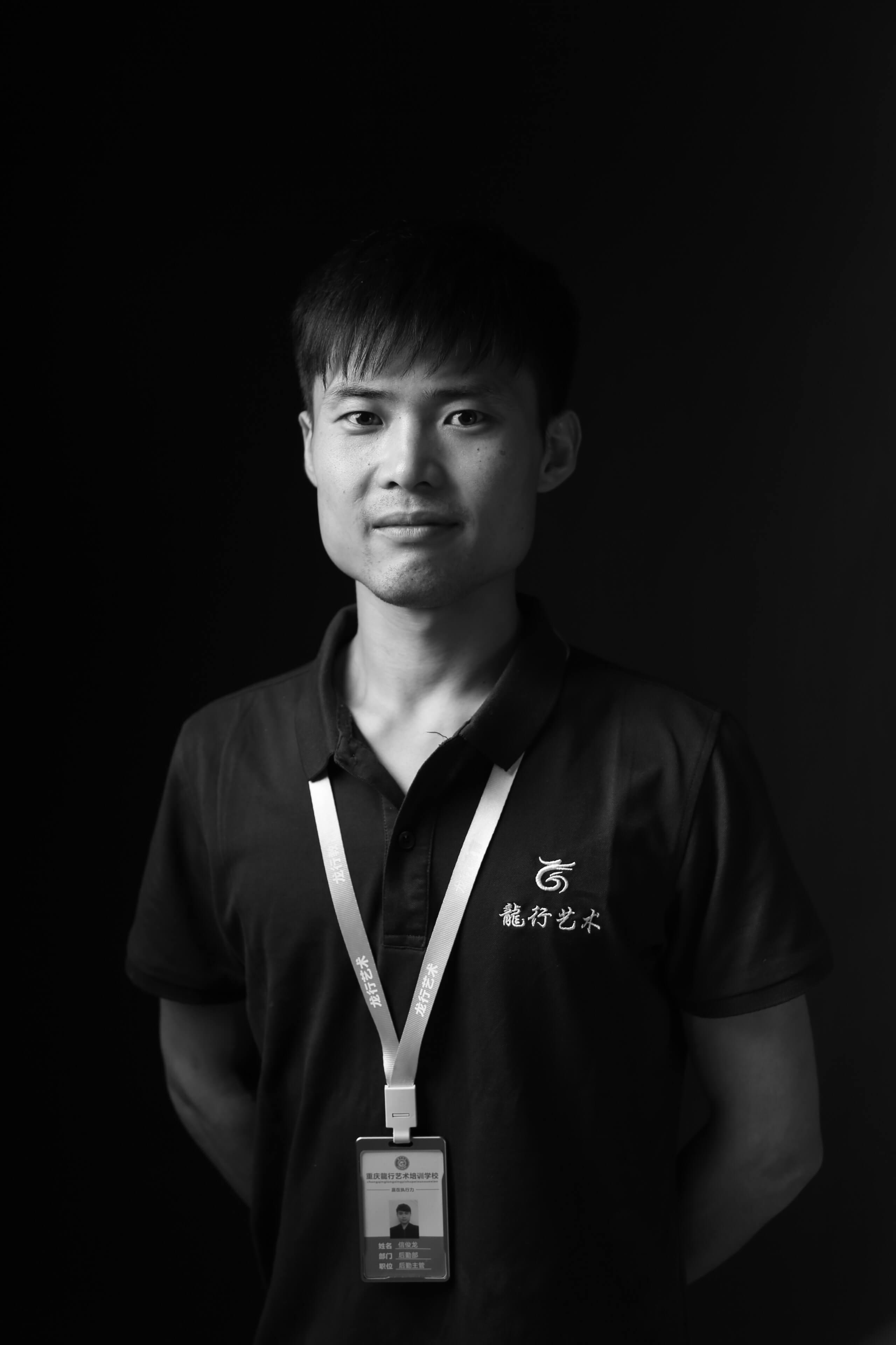 重庆美术培训画室老师-信俊龙