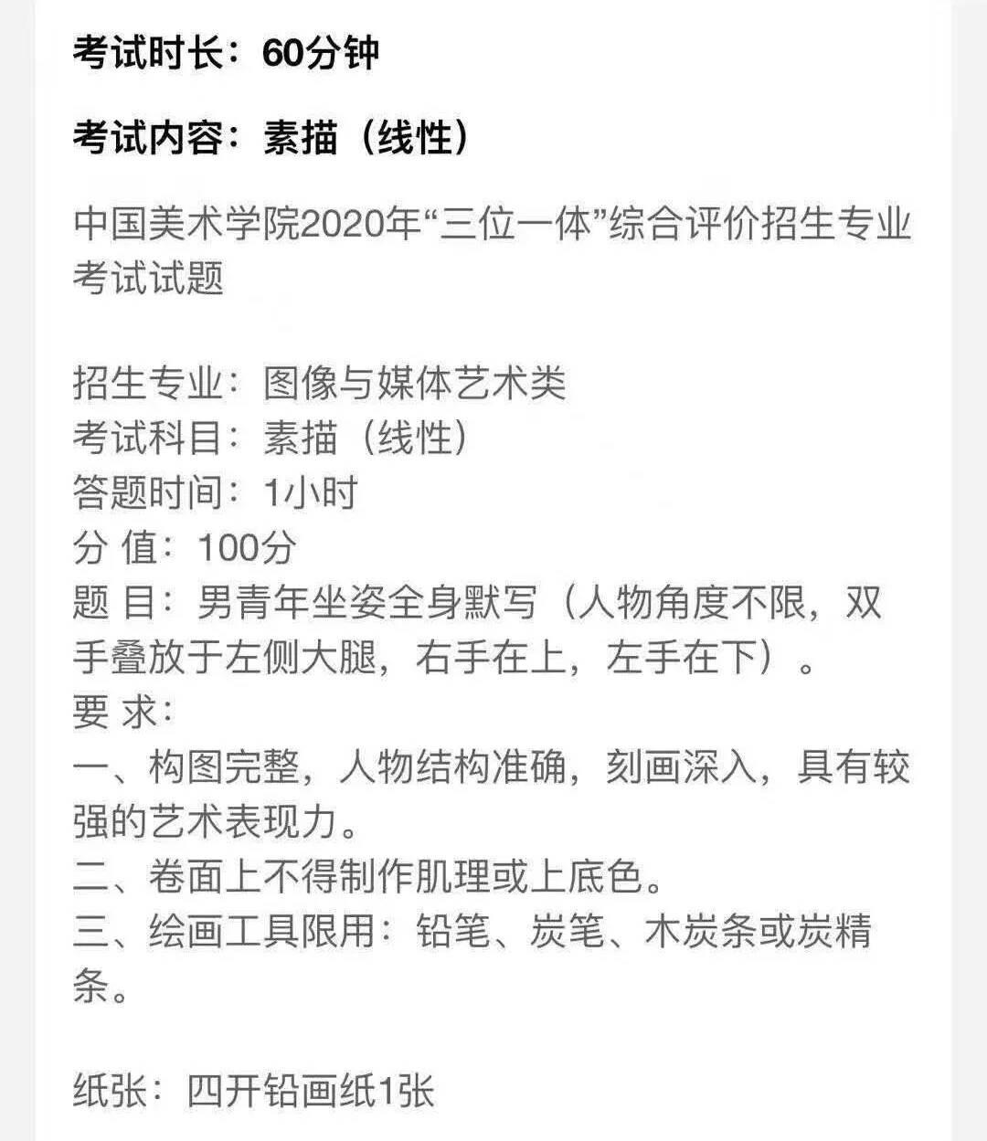 重庆美术培训,重庆十大画室14