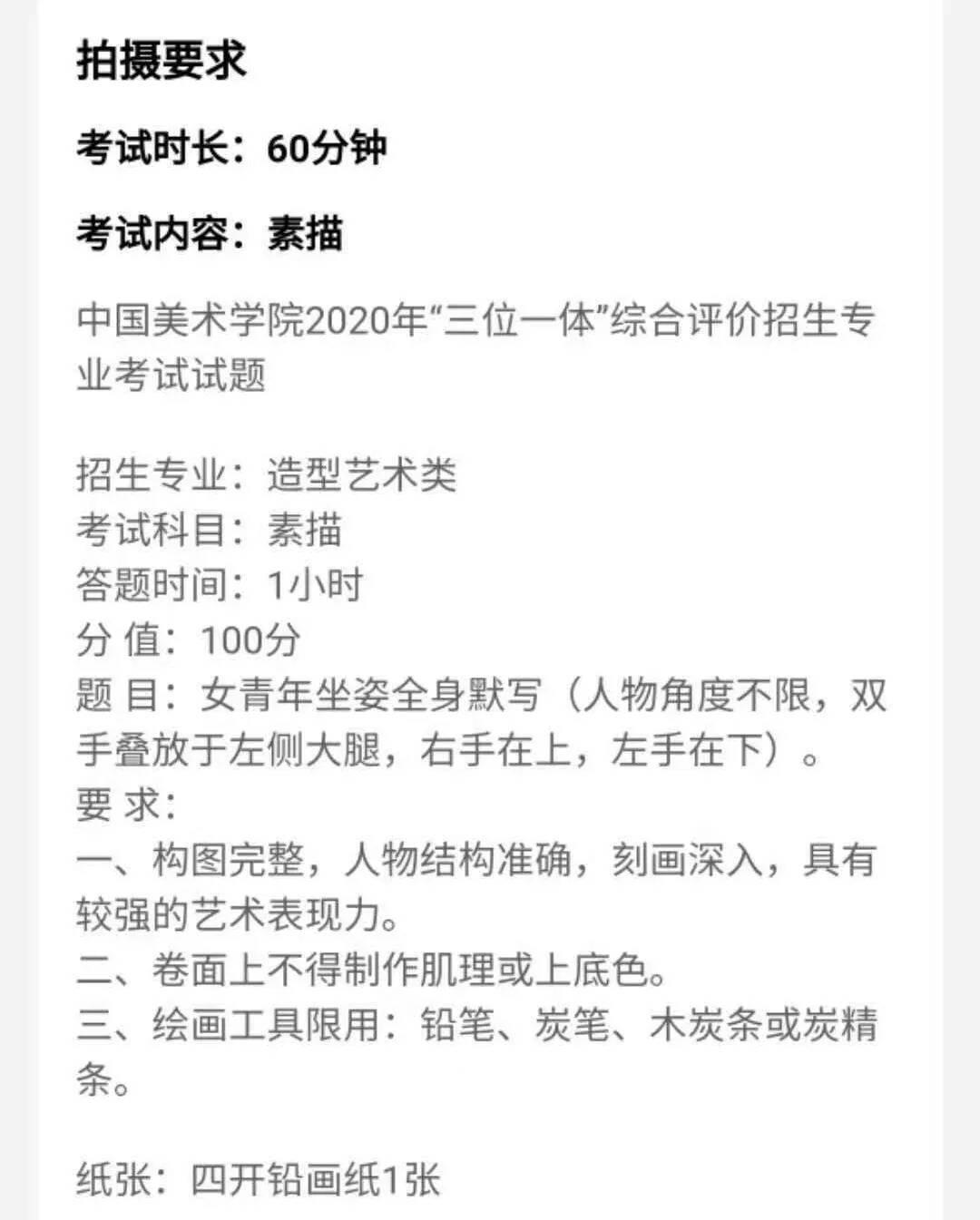 重庆美术培训,重庆十大画室15