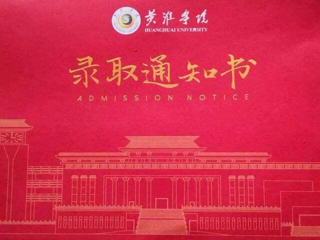 看重庆美术培训画室美术生收到录取通知书都是什么心情?