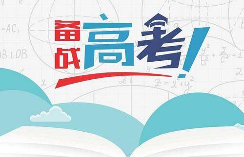 重庆美术集训画室提醒 | 今年高考的十一大变化!