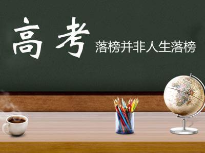 重庆美术集训学校带你来看看美术界的代表们都说了些什么?