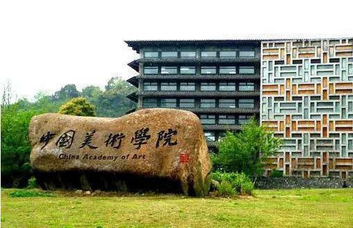 重庆画室,重庆美术培训,中国美术学院