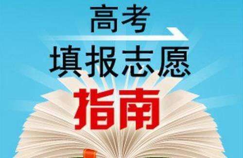 重庆美术培训学校教程 | 高考志愿填报如何准备!