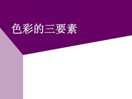 重庆美术艺考集训画室开课了!你真的了解绘画中的色彩三要素吗?