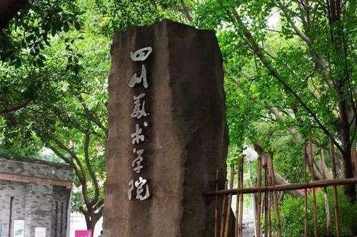 重庆考生注意了!四川省艺术类校考资格线已出!