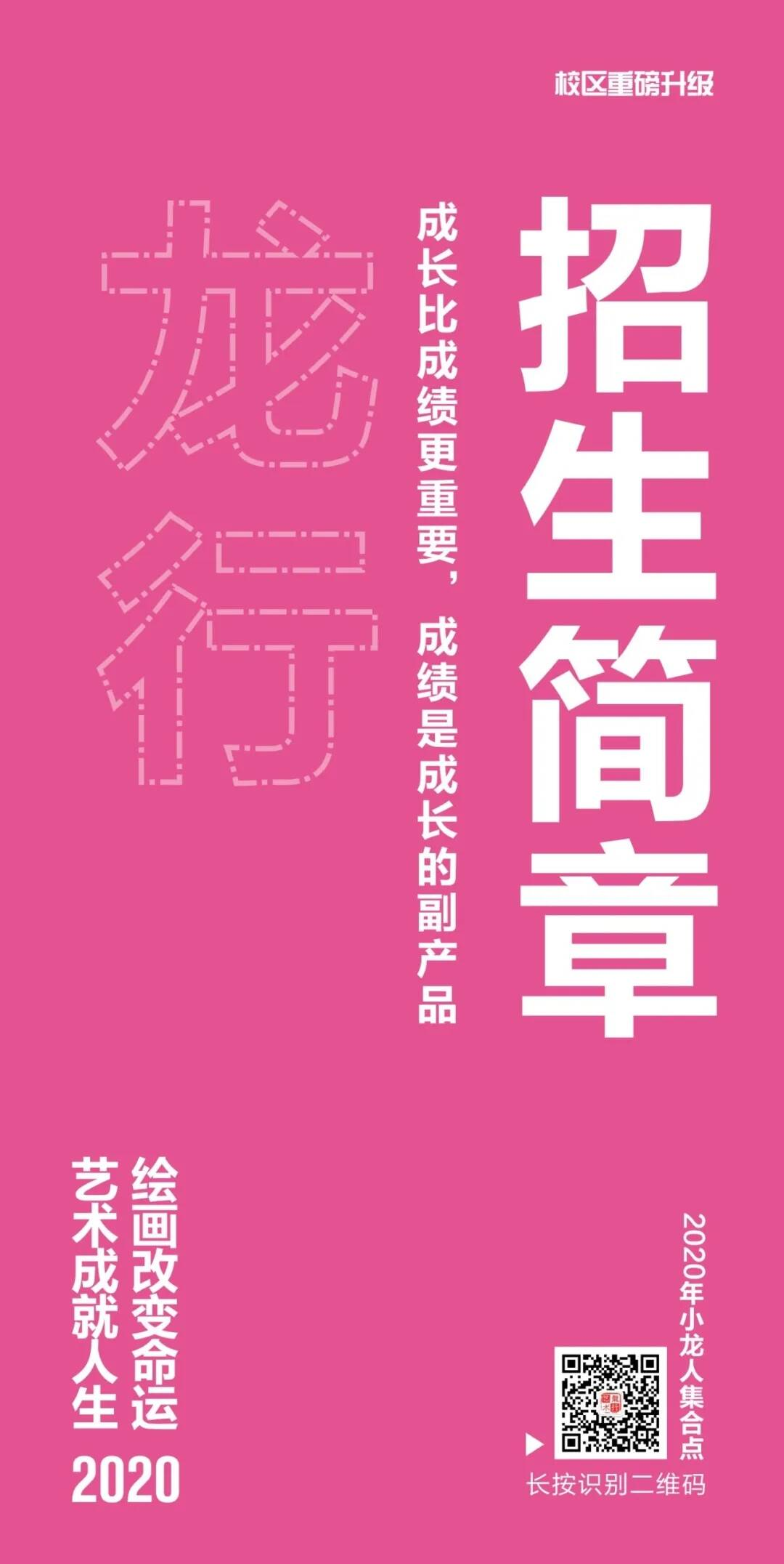 重庆十大画室,重庆美术集训01