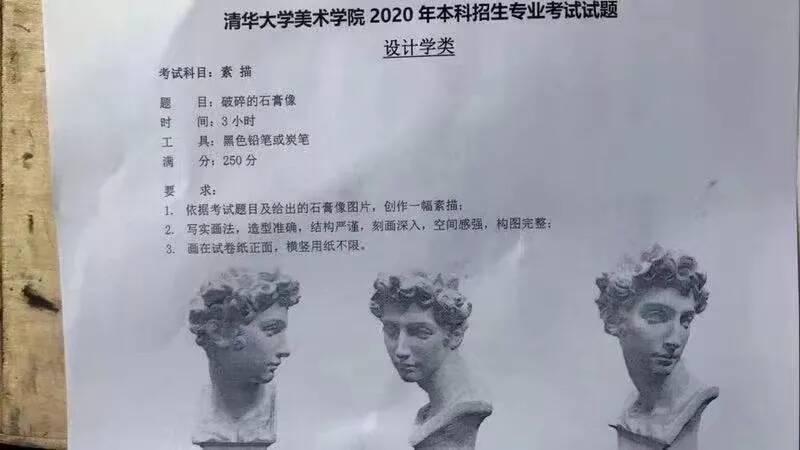 重庆美术培训,重庆十大画室01