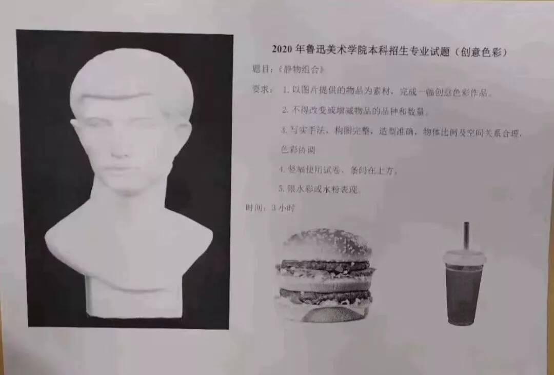 重庆美术培训,重庆十大画室19