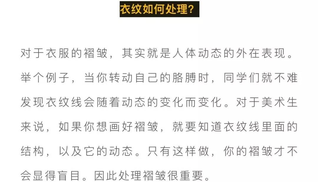重庆美术集训,重庆十大画室08